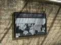 Image for Century Square - Roanoak, Va.