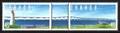 Image for Confederation Bridge, Canada