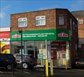 Image for Papa John's - Queens Rd E - Beeston, Nottinghamshire