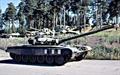 Image for The Parola Tank Museum