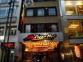 Image for Pizza Hut Schildergasse, Köln, Germany