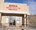 Image for China Hua Guan Restaurant ~ Brigham City, Utah