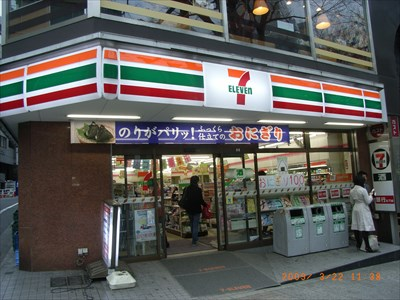 "7 eleven japan giving customers a voice The southland corporation, the predecessor of 7-eleven, inc, was founded in texas, us in 1927 in 1946, the store name was changed to ""7-eleven"" to reflect the store."