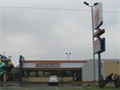 Image for Burger King #7532 - I-81, Exit 264 - New Market, Virginia