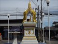 Image for Muak Lek Shrine, Saraburi, Thailand
