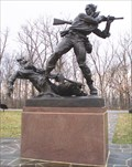 Image for Mississippi State Memorial, Gettysburg, Pennsylvania