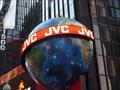 Image for JVC Partial Globe - New York, NY