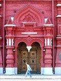 Image for State Historical Museum Doorway, Moscow, Russia