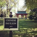 Image for Chinese Pavilion - 1873 - Tower Grove Park - St. Louis, MO