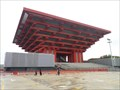 Image for China Pavillion - Expo 2010 - Shanghai - China