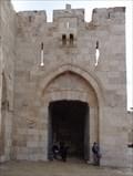 Image for Jaffa Gate - Jerusalem, Israel