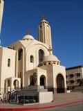 Image for El Sama Eyeen - Sharm El Sheikh, Egypt