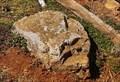 Image for Historic Fincastle Church Horse Mounting Block ~ Dungannon, Virginia - USA.