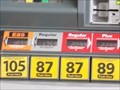 Image for E85 Fuel Pump at On Cue I-35 and 15th - Edmond, OK