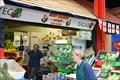Image for Ron Dadge Retail (fruit & Veg) Pershore, Worcestershire UK