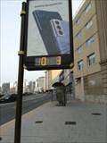 Image for Hour and temperature Orzán - A Coruña, Galicia, España