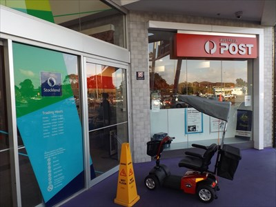Stockland Mall, Forster, NSW