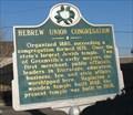 Image for Hebrew Union Congregation - Greenville, Mississippi