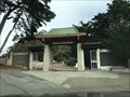 Image for Hoy Sun Ning Yung Cemetery - Daly City, CA