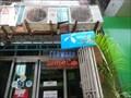 Image for Forward Internet Cafe  -  Yangon, Myanmar