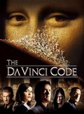 "Image for Louvre Pyramid - ""The Da Vinci Code"