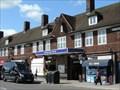 Image for Preston Road Underground Station - Preston Road, London, UK