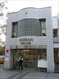 Image for Kawasaki Eki-mae KOBAN - Kawasaki, JAPAN