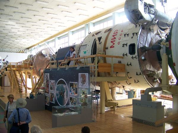 Centrifugal Space Station - Pics about space