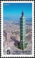 Image for Taipei 101, Taipei - Taiwan