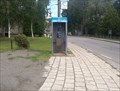 Image for Payphone / Telefonni automat - Skuhrov nad Belou, Czech Republic