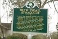 Image for Beth Israel Synagogue - Woodville, MS