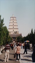 Image for Silk Road @ Big Wild Goose Pagoda  -  #1442  -  Xi'an, China