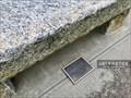 Image for Joshua B. Rabitor dedicated bench - Harrisville, Rhode Island  USA