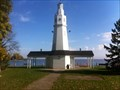 Image for Kimberly Point Lighthouse - Neenah, WI