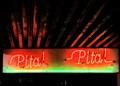 Image for Pita! Pita!  -  Pasadena, CA