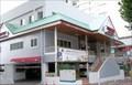 Image for Outback Steak House - Gangnam  -  Seoul, Korea