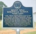 Image for Mount Sinai Rosenwald School - near Prattville, AL