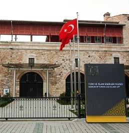 Museum of Turkish and Islamic Art - Istanbul, Turkey - Art
