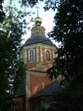 Image for Church of Lords Transfiguration at Novaya Bolvanovka