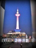 Image for Kyoto Tower - Kyoto, Japan