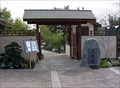 Image for Japanese Friendship Garden of San Diego