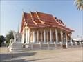 Image for Wat San Mak Key—Maha Sarakham City, Thailand