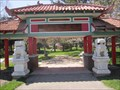 Image for Chinese Freestanding Arch - Salt Lake City, Utah