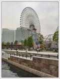 Image for Cosmo Clock 21, Yokohama, Japan