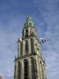 The Martini Tower