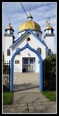 Image for St. Mary's Ukrainian Greek-Orthodox Church — Surrey, BC