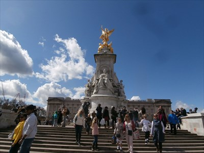 Queen Victoria of Britain - United Kingdom