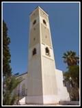 Image for Sidi Mansour Mosque - Sidi Mansour, Sfax, Tunisia