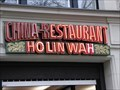 Image for CHINA RESTAURANT HO LIN WAH - Berlin, Germany