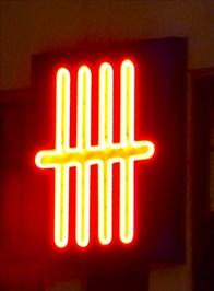 UOB (Thai bank) sign—Sukhumvit Rd, Bangkok, Thailand  - Neon Signs